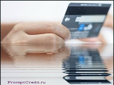 Хоум кредит банк онлайн заявка на кредитную карту без справок
