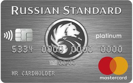 Карты банка Русский Стандарт