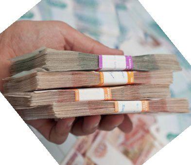 Взять денег в долг под расписку омск
