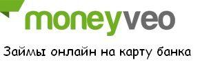 Оформить займы в Украине на карту банка