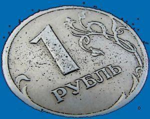 Где взять займы в Тюмени онлайн