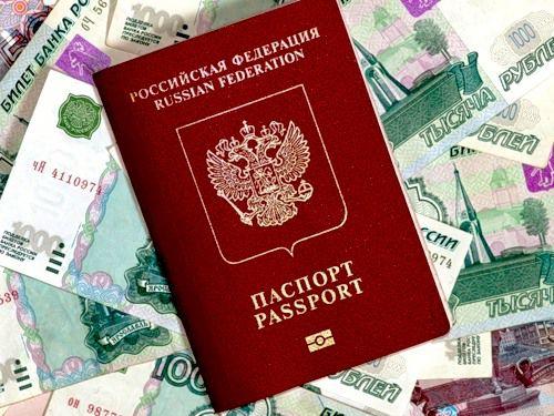 Займ 5 тысяч рублей онлайн