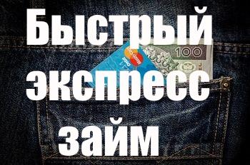 магазины-партнеры хоум кредит банка в екатеринбурге