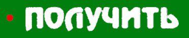 Заявка на займ 5000 рублей в MoneyMan