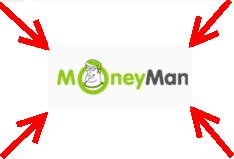 MoneyMan займы