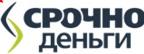 """Срочно деньги"" МФО - замы онлайн"