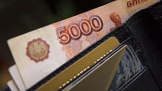Где занять денег через займы в Иркутске