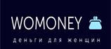 womoney микрозаймы