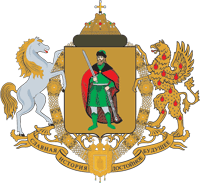 займы в Рязани