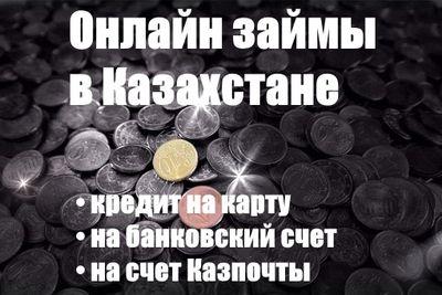 Где можно взять микрозаймы на Яндекс.Деньги срочно?