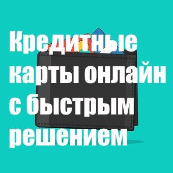 Исправить кредитную историю Красногвардейский 1-й пр-д проезд где купить трудовую книжку в москве пустую в комусе