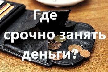 национальный кредит тюмень официальный сайт