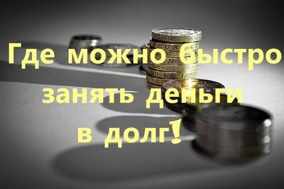 Документы для кредита в москве Веневская улица помощь в получении ипотеки ижевск