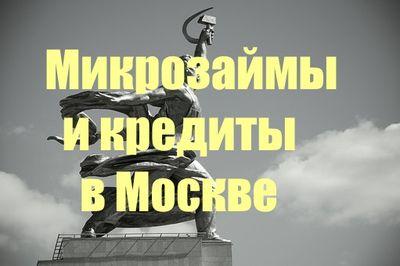 Адреса отделений банка Эксперт Банк в Санкт