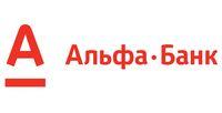 Кредиты наличными деньгами Альфа банк