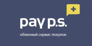 Займы в МФО PAY P.S