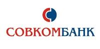 Кредиты наличными деньгами Совкомбанк