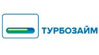 Займы в Турбозайм МФО