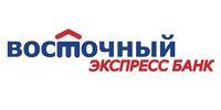 Кредиты наличными деньгами Восточный экспресс-банк