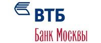 Кредиты наличными деньгами ВТБ банк Москвы
