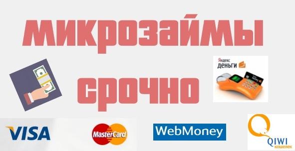 Исправить кредитную историю Первомайская Средняя улица пакет документов для получения кредита Первомайская