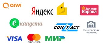 Кредиты онлайн, займы онлайн, деньги круглосуточно 24 часа на карту, QIWI, Яндекс, наличными