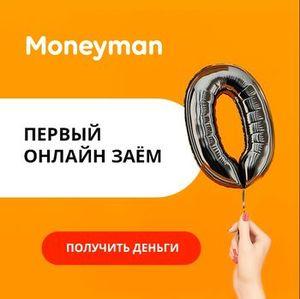 онлайн займы в казахстане на карту