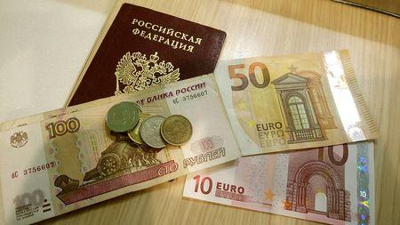 микрозаймы по паспорту онлайн в МФО срочно
